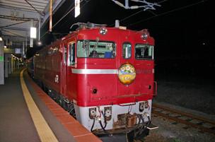 Img_3941b